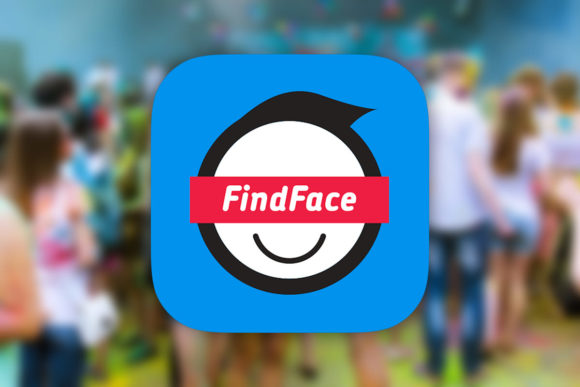 【FindFace】SNS写真から「顔認識」で個人特定 早速悪用される