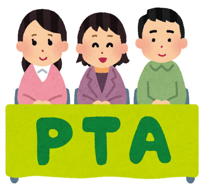 Pta ボーボボ